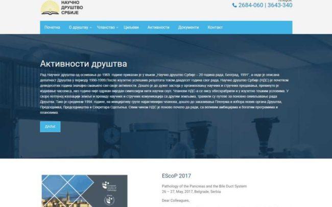 Научно друштво Србије